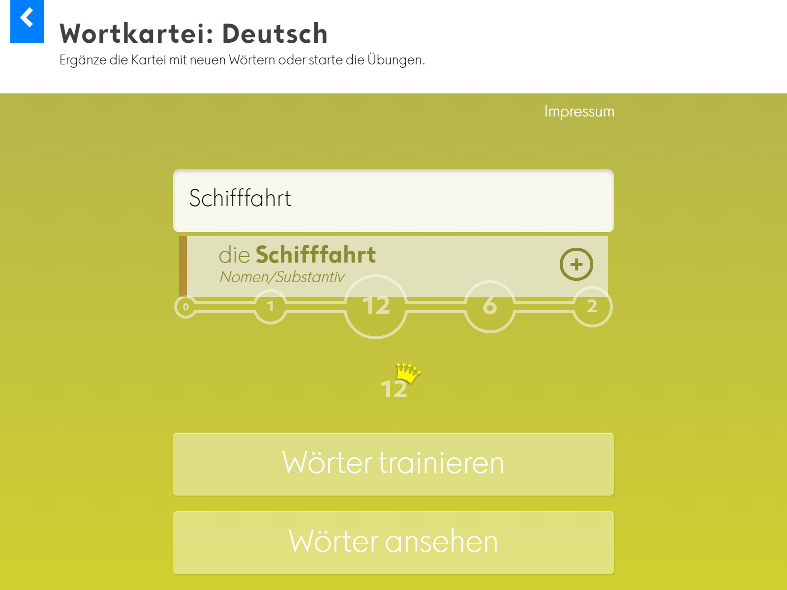 Wortkartei: Deutsch Screenshot 1
